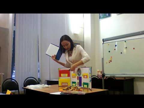 Мастер-класс Фуриной А. Э., учителя-логопеда ДОУ № 3