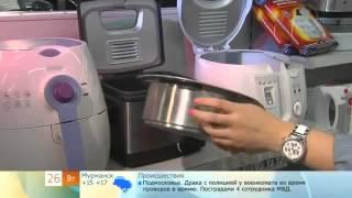 видео Фритюрницы LILOMA