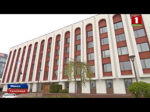В Минске обсудили вопросы урегулирования нагорно-карабахского конфликта. Панорама