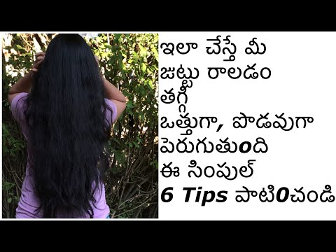 6-simple-tips-to-stop-hairfall-/my-personal-experience/tips-for-thick-and-long-hair