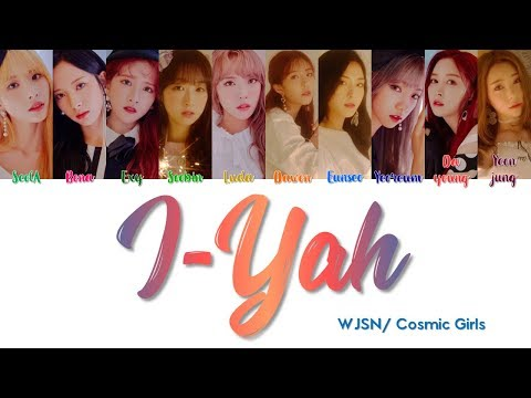 "WJSN Cosmic Girls 우주소녀 "" I-YAH 아이야 "" Lyrics (CORRECT/ColorCoded/ENG/HAN/ROM/가사)"