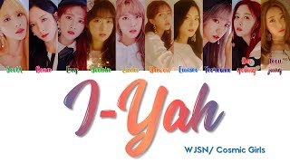 [3.49 MB] WJSN Cosmic Girls 우주소녀