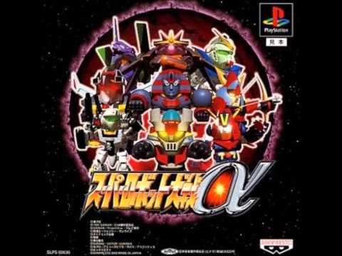 SRW Alpha - Rhythm Emotion