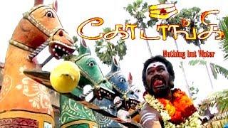 Kodaangi | Sanmugasundaram,Periya Karuppa Devar | New Tamil Short Movie HD