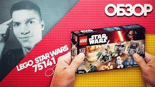 Lego Star Wars 75141 Kanan's Speeder Bike Review   Обзор ЛЕГО Звёздные Войны Повстанцы Спидер Кэнана