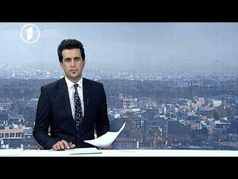 Afghanistan pashto News.08.12.2017 د افغانستان پښتو خبرونه