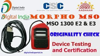 Morpho Device Originality Check Testing and Certification