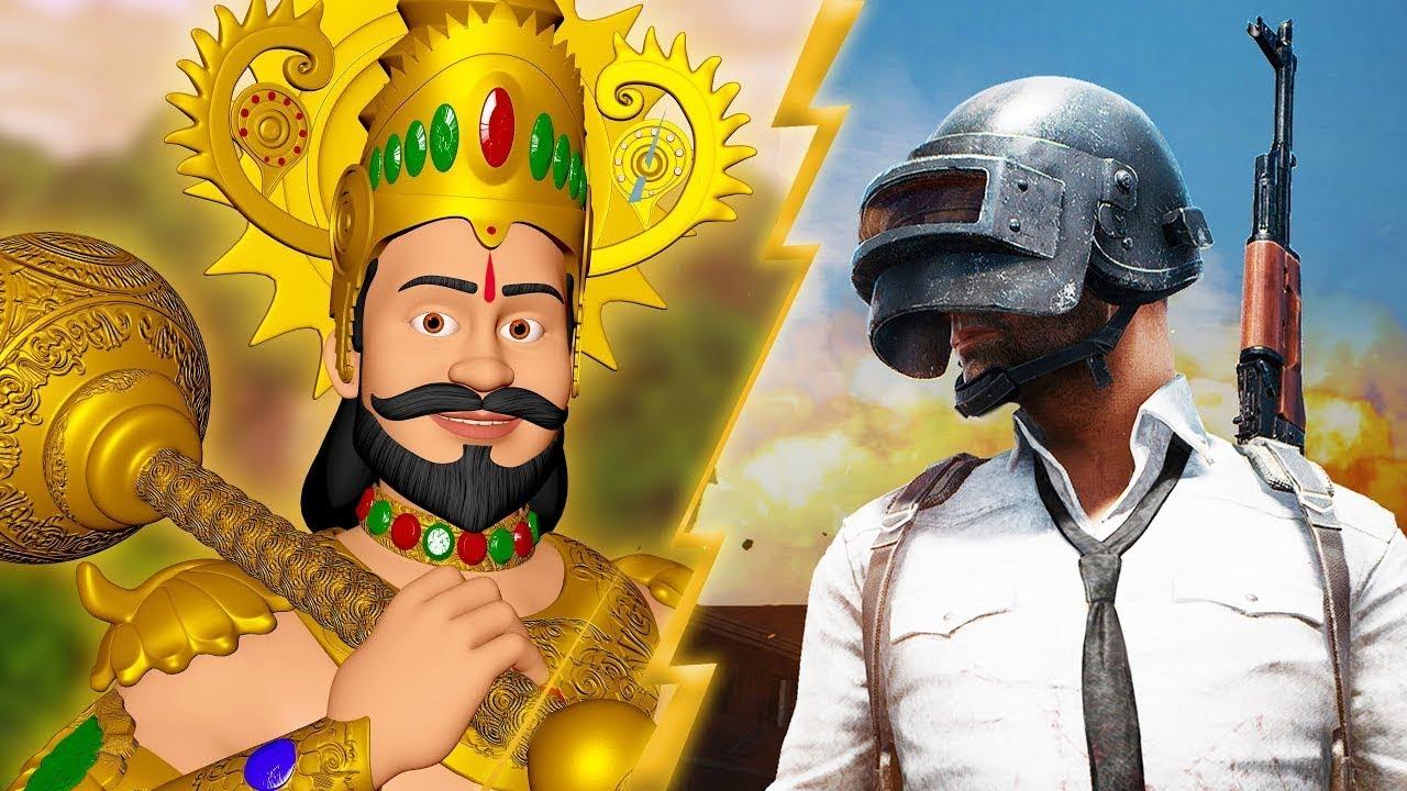 Download యమ లోకంలో PUBG వీరులు | Telugu Kathalu | Stories In Telugu | New Stories | Dada TV Telugu