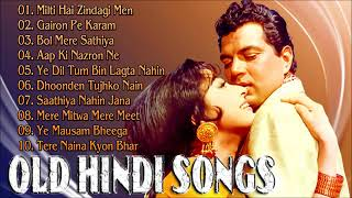 Old Hindi Songs - सदाबहार पुराने गाने | Hindi Purane Gane | Lata Mangeshkar Old Song
