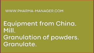 Фармацевтический полировщик капсул GMP из Китая(, 2011-09-25T09:34:59.000Z)