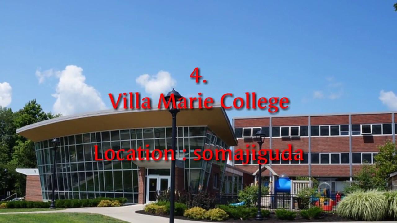 junior college juco colleges