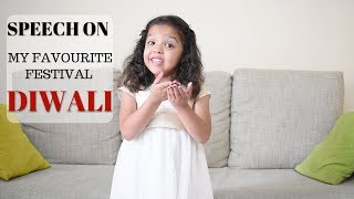 Speech On Diwali In English For Kids    Speech On My Favourite Festival Diwali  In English