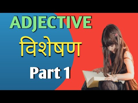 Adjective in English Grammar | Adjective and its Degrees| Kinds of Adjective | Types of Adjective |