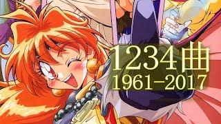 1234曲 アニソンメドレー Top 1234 Anime Songs