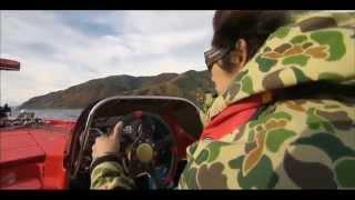 反町隆史!バスフィッシング is ロマン 滋賀県・琵琶湖 part1 thumbnail