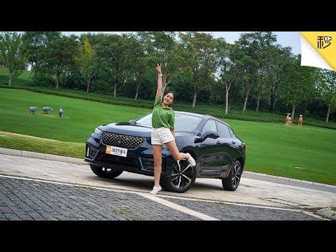 溜背造型豪华内饰 WEY VV7 GT全新轿跑SUV静态首测