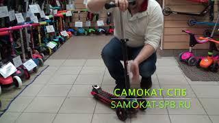 Самокат Y-Bike Glider Deluxe XL Maxi