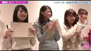 福岡楽しむけん!SP #1 Rev. from DVLチャンネル メンバー大はしゃぎの...
