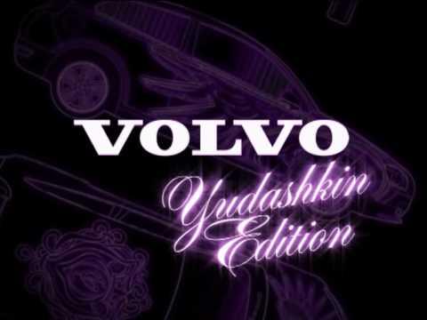 Volvo C30 Yudashkin edition — спорт-купе Вольво в дизайне от Валентина Юдашкина
