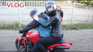 VLOG Настя и Катя впервые на мотоцикле