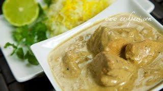 Curry Stew Recipe