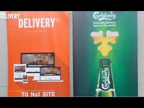 Delivery.gr - Food Sponsor στο Athens Digital Arts Festival