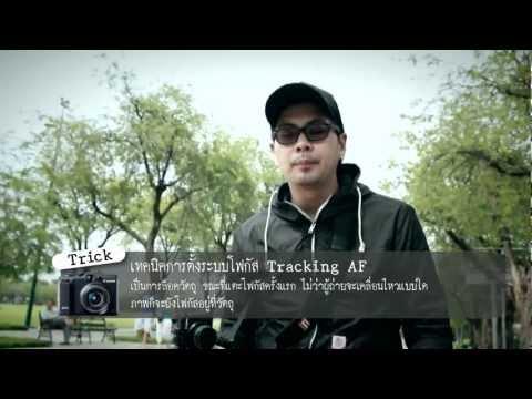Look@me [EP.19] Review : Canon Powershot G15 @ เกาะรัตนโกสินทร์