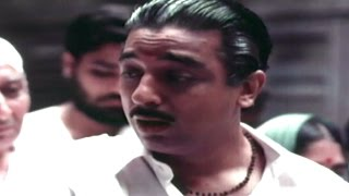 Nayakudu Movie    Kamal Haasan Best Acting Scene    Kamal Haasan, Saranya