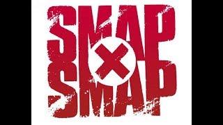 SMAPxSMAP「セロvsゼロ」 放送日不明 セロvsゼロ(木村拓哉)マジック対決.