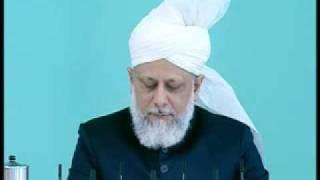 Friday Sermon: 26th June 2009 - Part 3 (Urdu)
