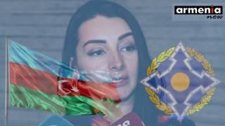 В МИД Азербайджана заволновались после призыва Пашиняна перестать продавать оружие Азербайджану
