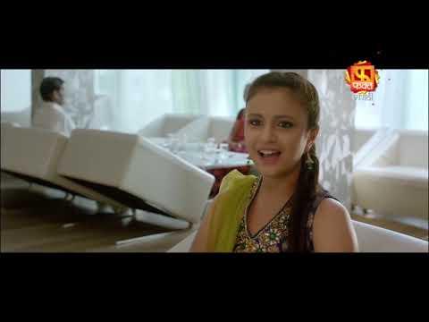 Slambook Marathi Full Movie | Dilip...