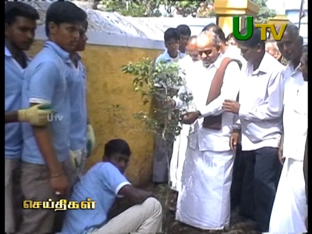 U TV NEWS