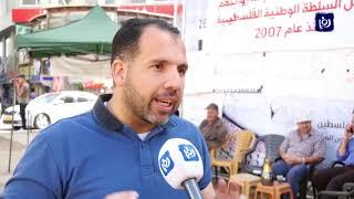 سلطات الاحتلال تستولي على مئات الدونمات من الأراضي الفلسطينية - (9-11-2019)