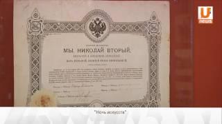 видео Покровская Библиотека - Отчет работы библиотеки - 2 лист