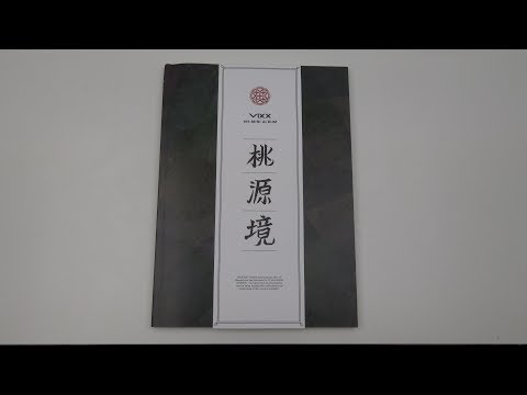 Unboxing VIXX 빅스 4th Mini Album Shangri-La 도원경 桃源境 (Birth Stone Edition)