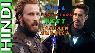 Will Avengers Reassemble In Avengers : Infinity War | Explained In HINDI