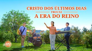 """Música gospel 2020 """"Cristo dos últimos dias trouxe a Era do Reino"""""""
