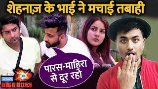 Bigg Boss 13 | Shehnaz's Brother Warns Sidharth Over Paras-Mahira | BB 13