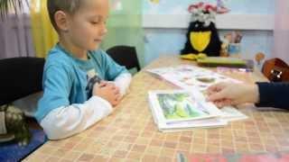 Обучение детей английскому. Happy English