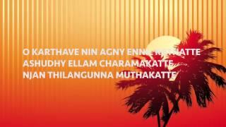 Malayalam Song En Priyane Yeshuve Rakshaka with Lyrics