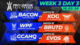 RoV Pro League 2020/Summer | Week 3 Day 3
