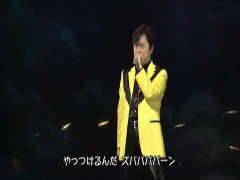 Choujin Barom-1 live Anime Shudaika Daizenshuu