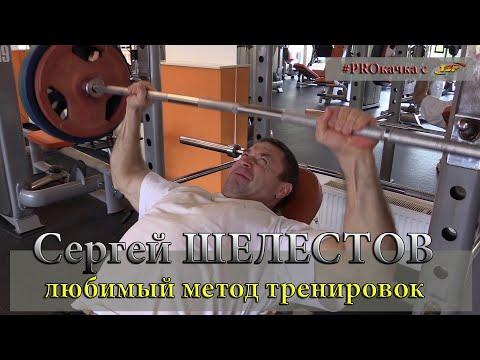 💪Качаем бицепс и грудь! #PROкачка с TSP Сергей ШЕЛЕСТОВ показал свою объемно-силовую тренировку!