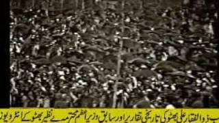 Shaheed Zulfikar Ali Bhutto
