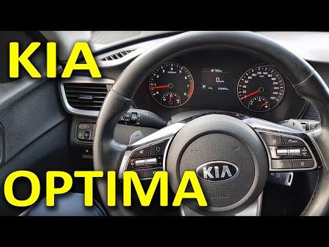 Оптима обзор салона KIA Optima Comfort 2.0л AT (150 л.с.) 2018