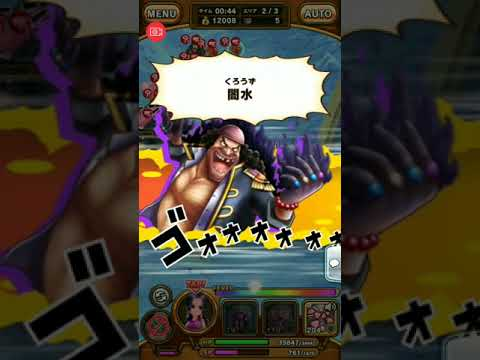 One Piece Thousand Storm toughest event redefining justice stage 2 vs 190000 Cocodile