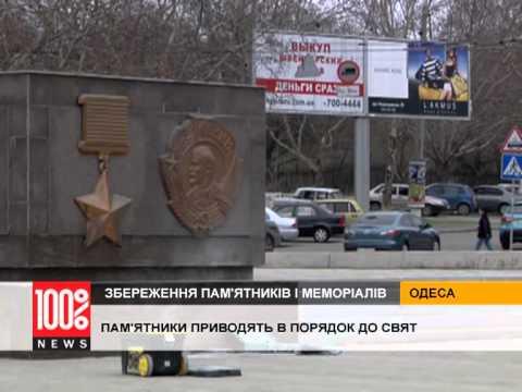 В Одессе у стелы «Крылья Победы» празднуют День Победы
