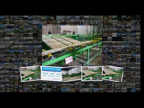 Завод пиломатериалов открыт в Смоленской области