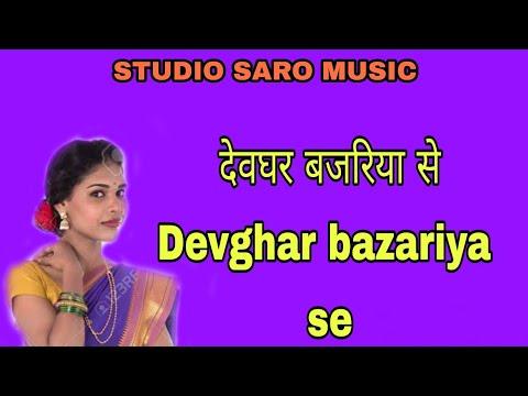 New Khortha Song of Kumar Sachin Urf Honey